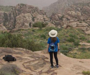 Rummana Mountain Trail