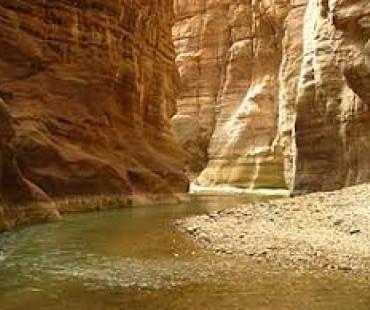 Malaqi Trail