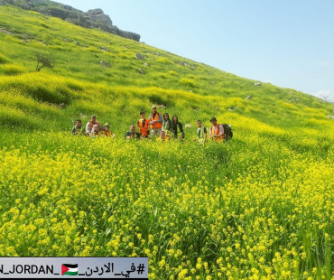 the Spring of Happiness Hiking path