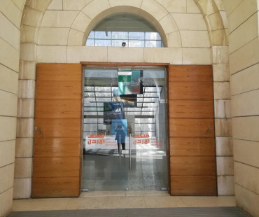 Amman Museum Tour