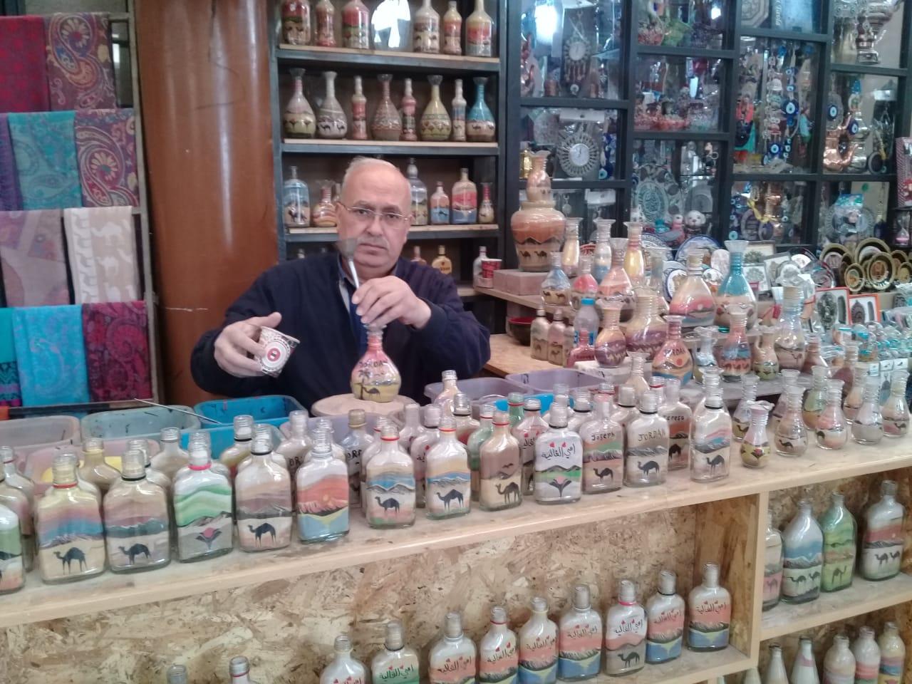 Jerash Handicrafts Association
