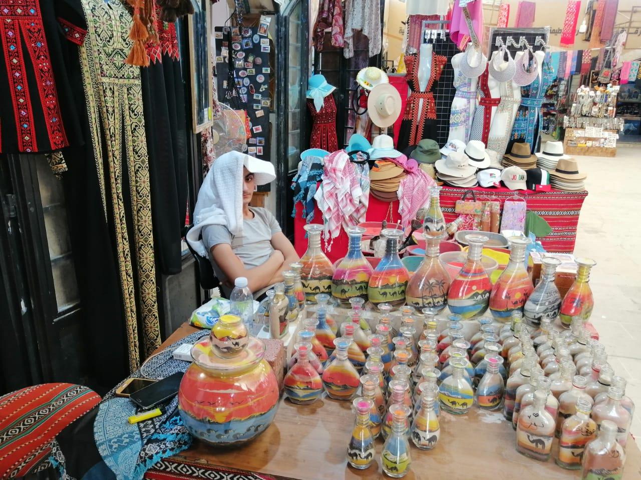 Al Wadie Oriental Antiques