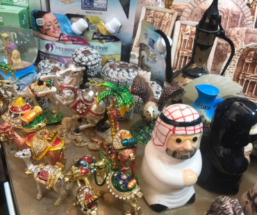 Omar Al Banna For Oriental Antiques